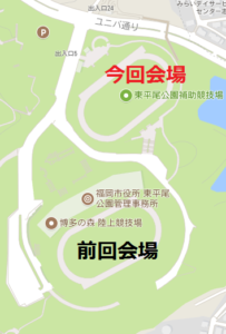 駅伝