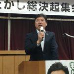 「もりやたかし」必勝に向けて、福岡が一致団結 「もりやたかし」第2次九州キャラバン