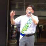 「もりやたかし」氏が、来福!公共交通を守り、働く者の暮らしを守る!