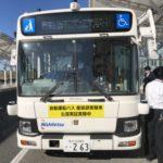 公道を走る自動運転バスに乗車、自動車政策委員会