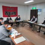 運転事故処分基準改定について議論、鉄道運輸関係部門別委員会